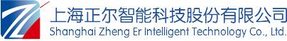 上海雷火智能科技股份有限公司