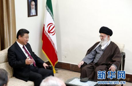 习近平会见伊朗最高领袖哈梅内伊