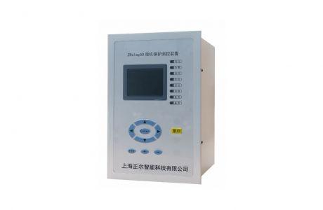 ZRelay50微机保护测控装置