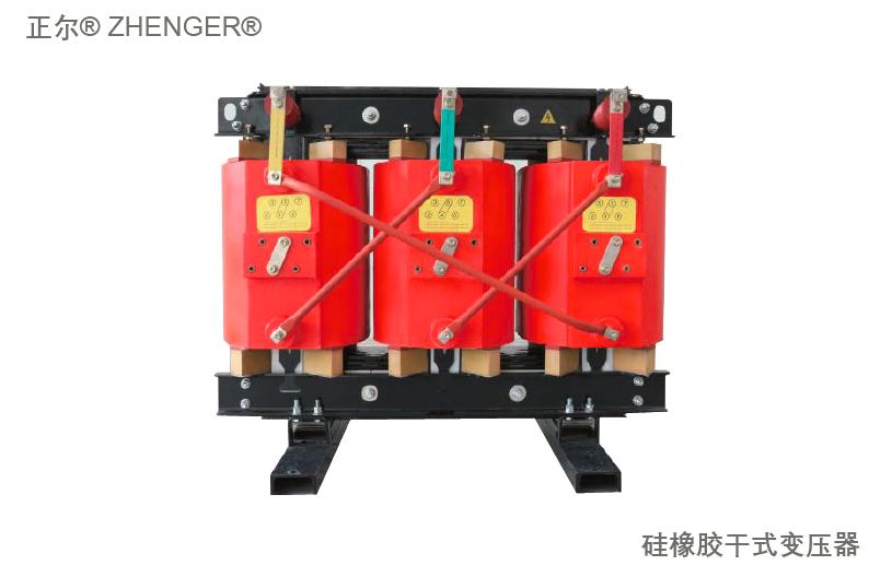 雷火appios雷火电竞官网入口 Transformer