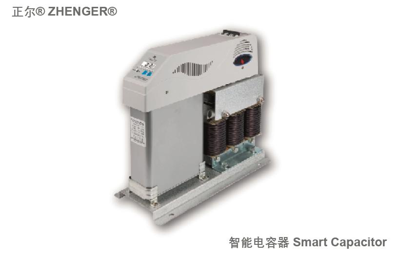 智能电容器 Smart Capacitor