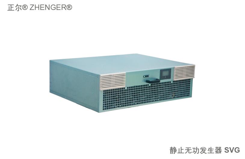 静止无功发生器SVG-机架