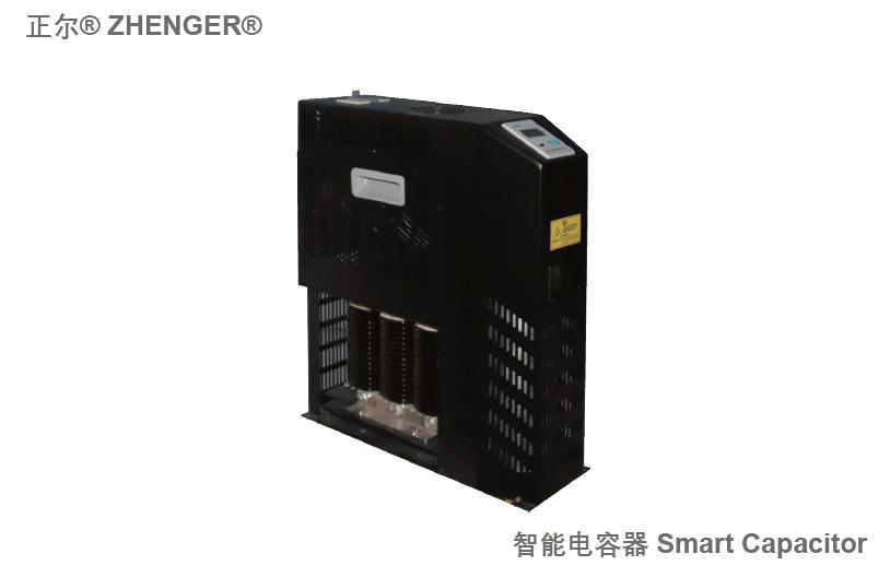 智能电容器-动态补偿