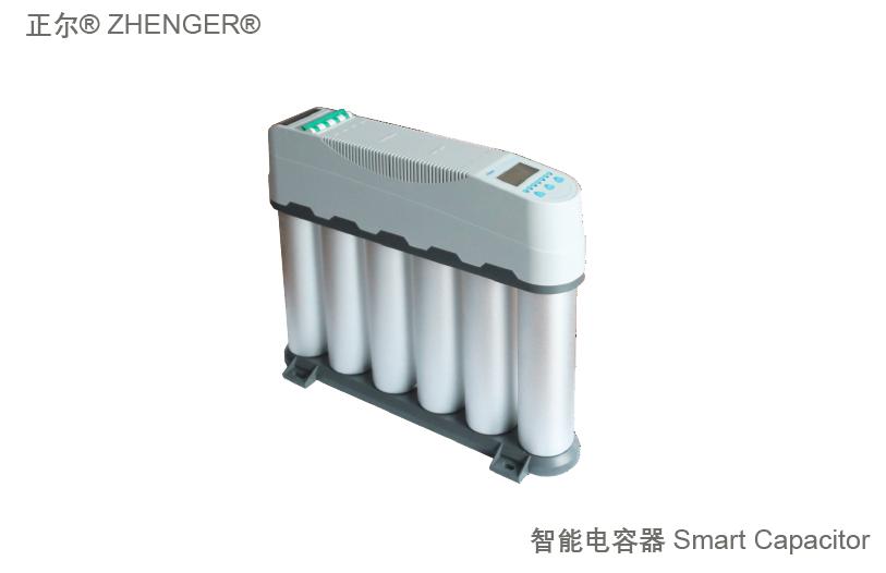 智能电容器-圆柱无线