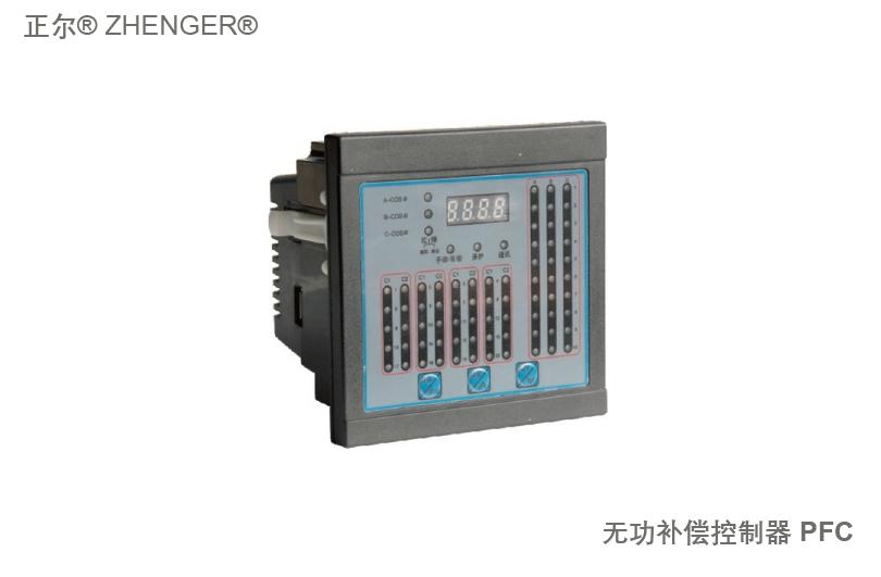 功率因数控制器-智能数码